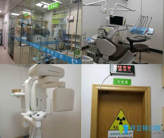 连江县胡明辉口腔设备和环境