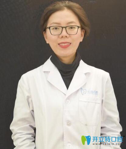 杭州云齿口腔医院程博湫