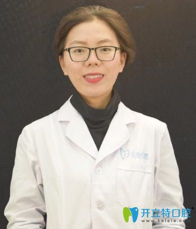 杭州云齿口腔助理医师——程博湫