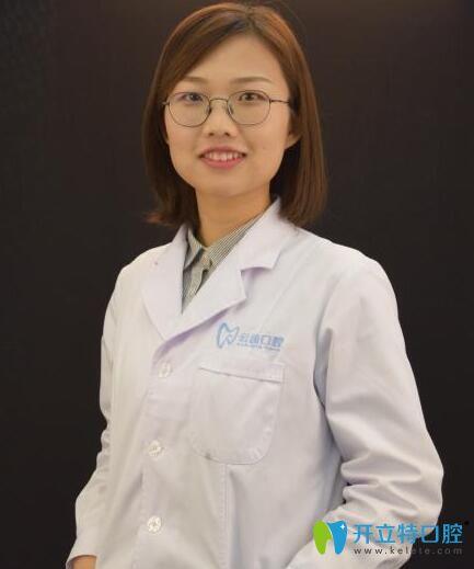 杭州云齿口腔医生刘晶晶