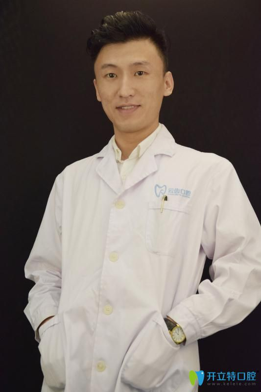 杭州云齿口腔医院王崇远