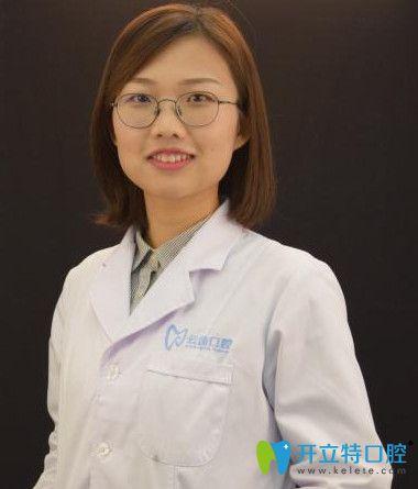 杭州云齿口腔执业医生刘晶晶