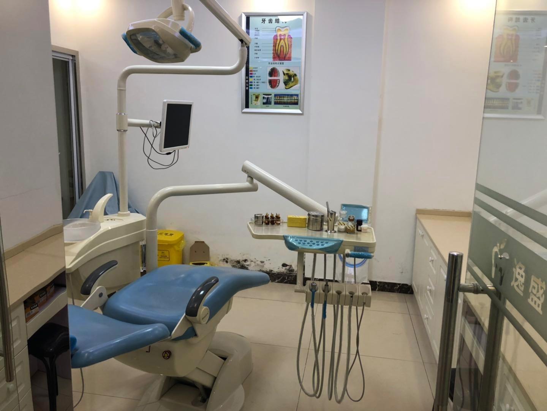 杭州逸盛口腔诊疗室