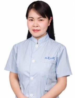洛阳九龙口腔门诊部刘春丽