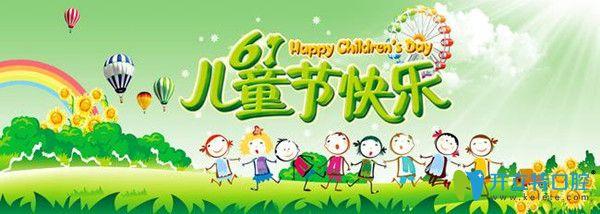百龄康贝口腔6.1儿童节活动优惠