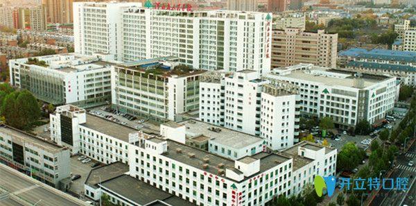 河北省人民医院口腔科