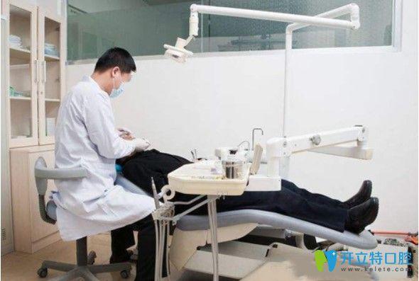 贵阳东华牙科治疗室环境图