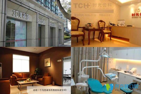 杭州时光齿科室内环境