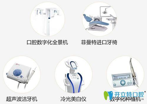 深圳阳光口腔部分设备图