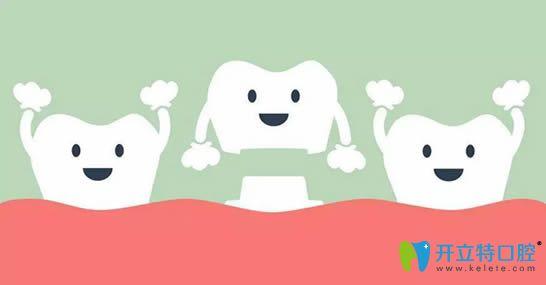 听说磨完牙必须戴临时牙冠,那做临时牙套多少钱一颗呢