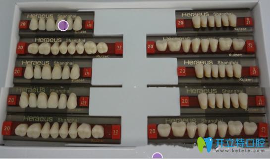 德国贺利氏树脂牙产品图