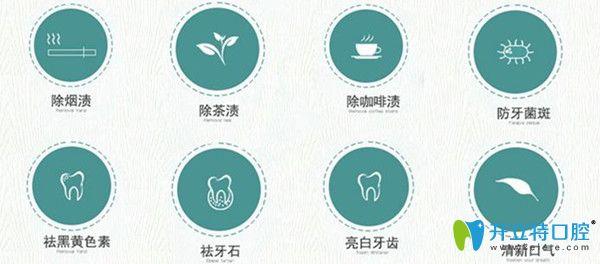 洗牙可以去除牙齿内的污垢