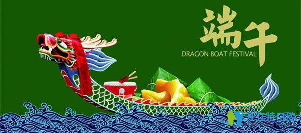 深圳诺德口腔端午节活动
