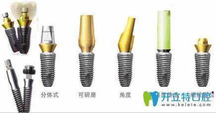 韩国登腾种植牙种植体