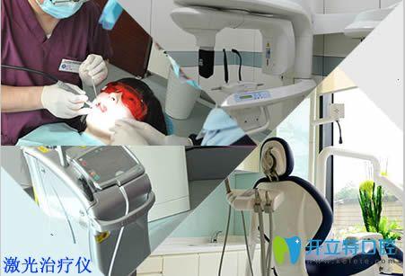 佛山拜尔口腔种植牙仪器和设备图