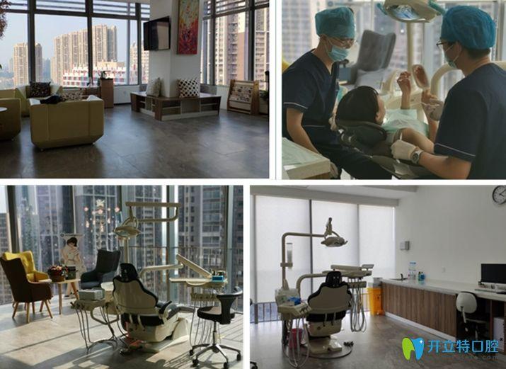 佛山拜尔口腔休息区和诊疗室