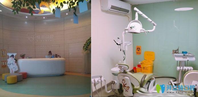 杭州维恩口腔休息处及治疗室环境