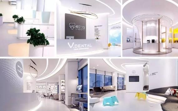 杭州维恩口腔医院环境图