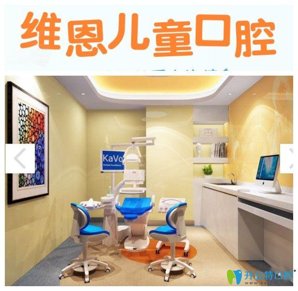 杭州维恩口腔门诊部治疗室环境