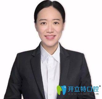 杭州维恩口腔陈瑶医生