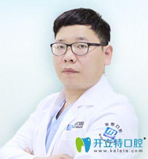 杭州美奥种植医生王明