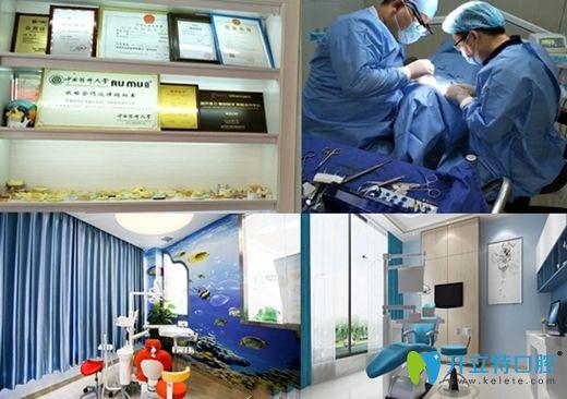 衡阳谢氏牙科诊疗环境
