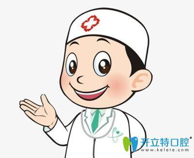北京丽都医院口腔中心张宏志