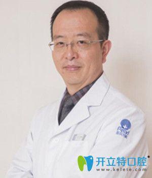 广州圣贝口腔正畸医师武玉海