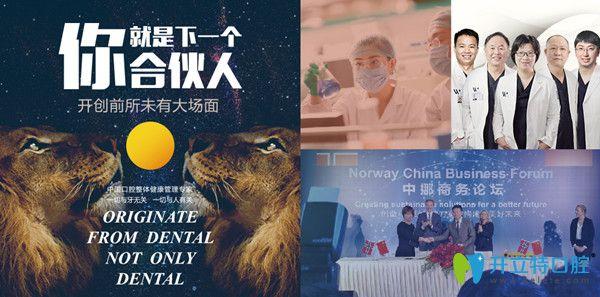 上海美维口腔八大专项口腔服务