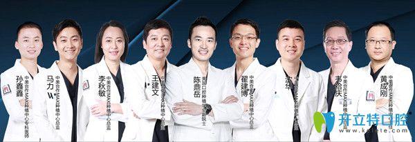 上海美维口腔种植中心团队