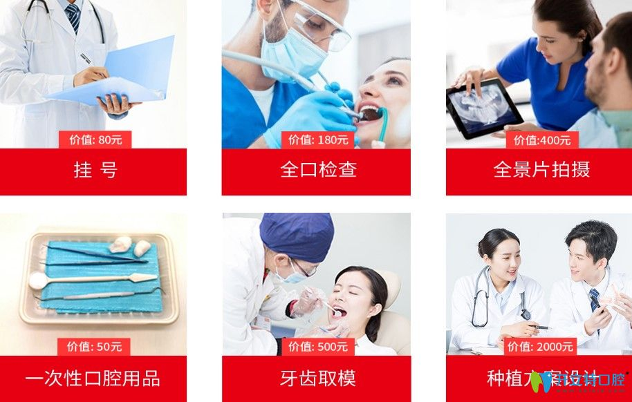 深圳乐莎莎口腔门诊种植牙优惠活动