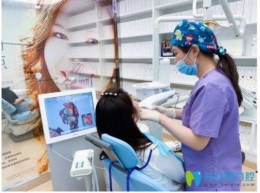 上海圣贝口腔口扫3D图展示矫正效果