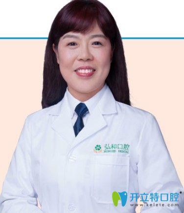 深圳弘和口腔主任医师胡林华