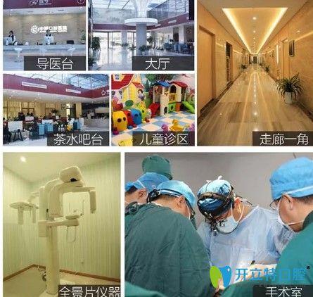 上海中博口腔医院环境