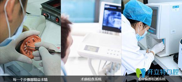 佛山君美口腔的术前麻醉系统和术中检测系统