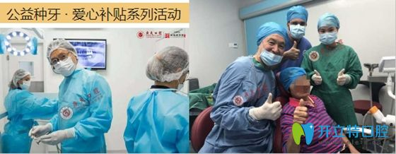 广州广大口腔高龄老人全口种植牙真人案例图