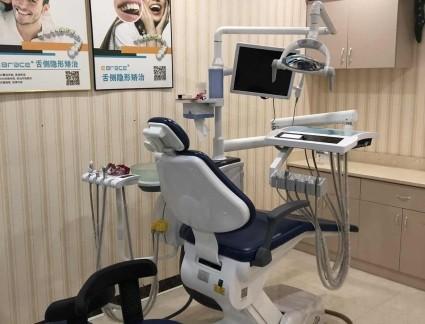 深圳拜尔口腔综合治疗椅