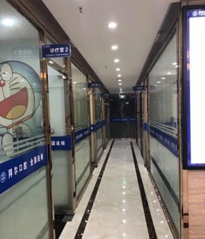 深圳拜尔口腔分店走廊