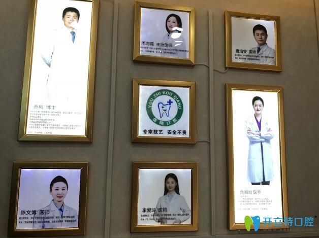 郑州拜博口腔部分种植医生