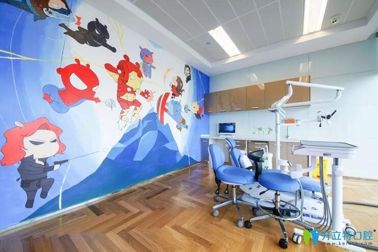 成都河马口腔诊疗室