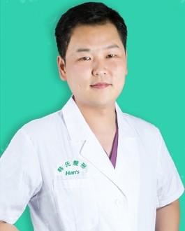 济南韩氏医院口腔科闫循龙