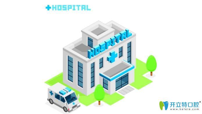 南昌牙科哪个医院好?南昌同济口腔价目表及案例供参考
