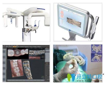 北京维尔口腔先进的数字化设备