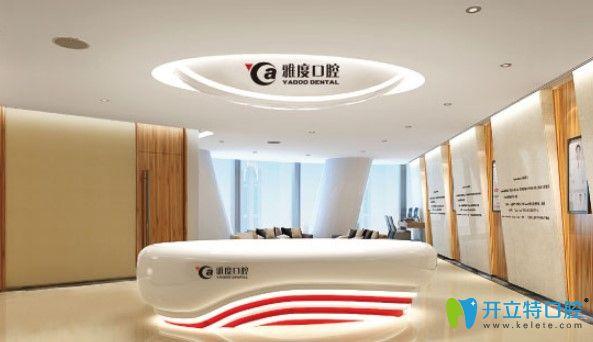 惊!上海九院陆泽锋7.14日坐诊昆明雅度,半口种植牙价格才16800