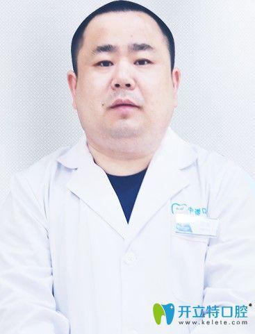 长沙中诺口腔医生覃伟