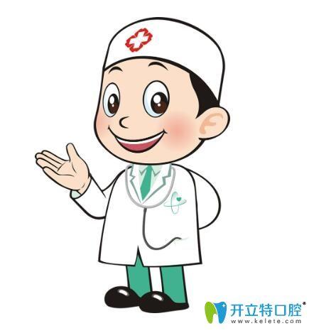 宜昌华美医院口腔科赵子磊