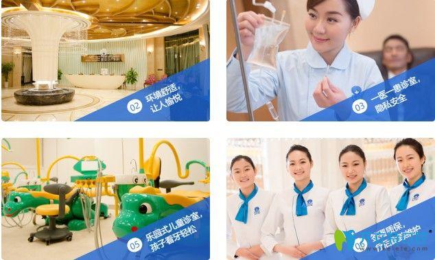 上海圣贝口腔规范安全的就诊环境