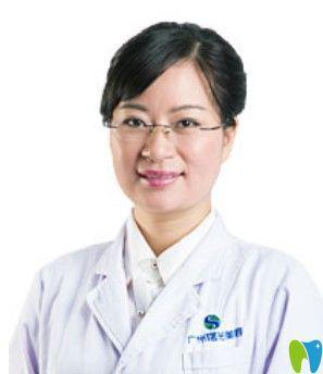 广州曙光口腔医师王浩