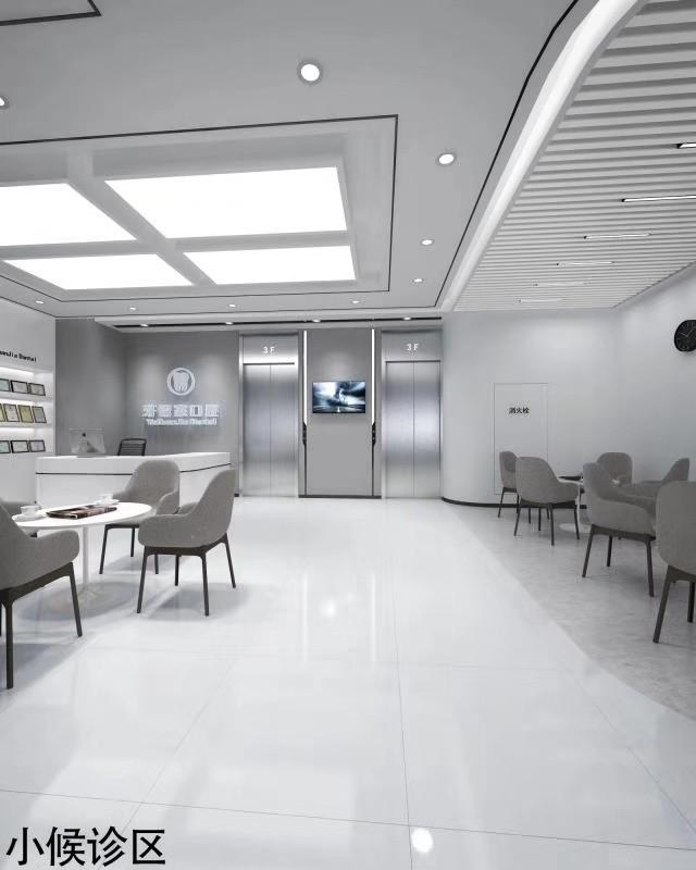 北京美年口腔小候诊区