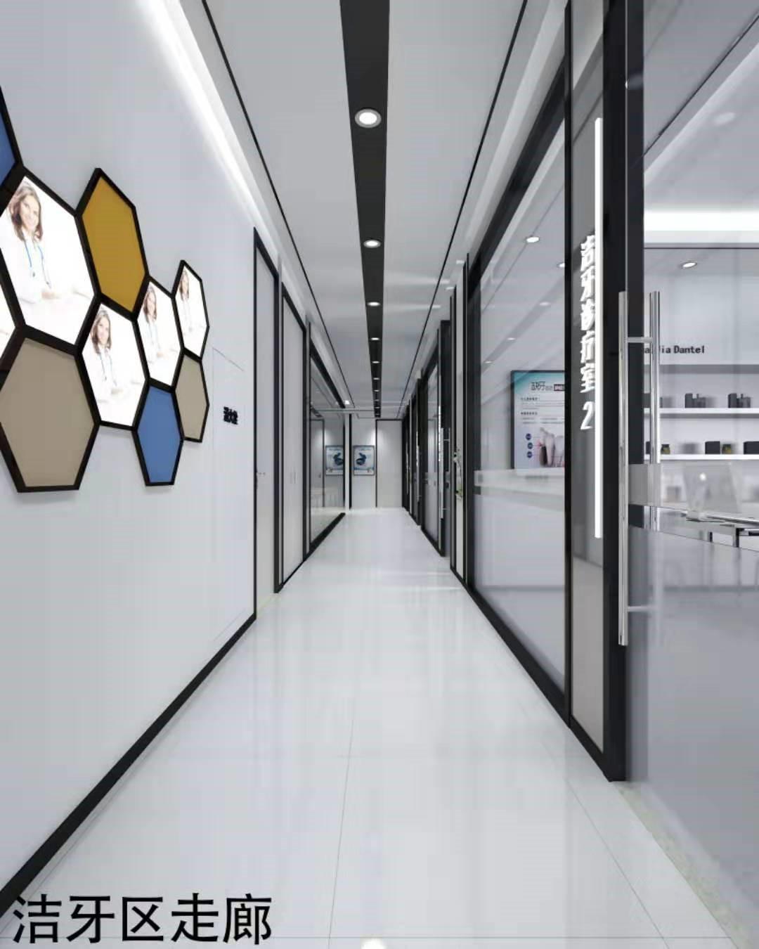 北京美年口腔洁牙区走廊